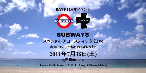 days_event_banner.jpg
